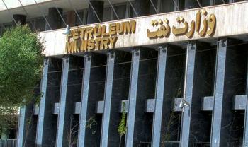مواضع بنزینی وزارت نفت شفاف نیست