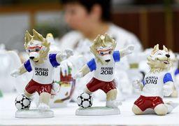 مشکلسازترین ورزشگاه جام جهانی فوتبال +تصاویر
