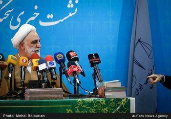 دادگاه بابک زنجانی؛ 11 مهر