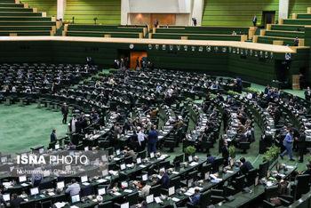 متن کامل طرح اصلاح قانون انتخابات ریاست جمهوری