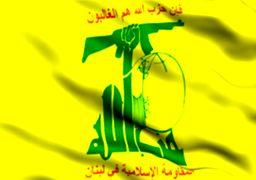 هشدار جدید حزب الله لبنان به اسرائیل