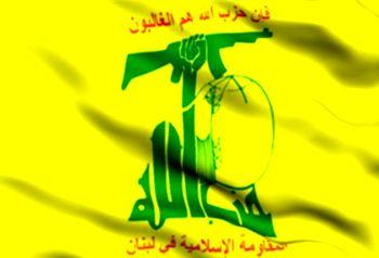 واکنش حزبالله به ورود قایق جنگی اسرائیلی به آبهای لبنان