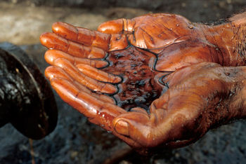 قیمت نفت سنگین ایران پایین آمد