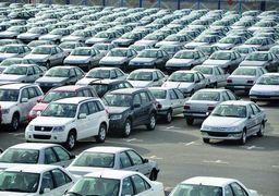 داروی کاهش تنوع در بازار خودرو