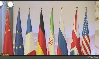 «روز اجرا» نزدیک است/ نشست کارشناسی ایران و 1+5 در ژنو