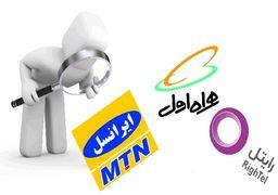 آخرین وضعیت بازار اپراتورهای موبایل ایران+ جدول
