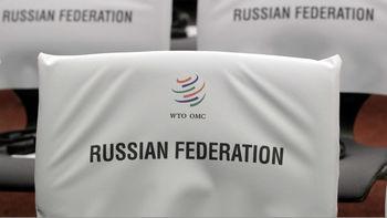 روسیه احتمالا به WTO شکایت می کند
