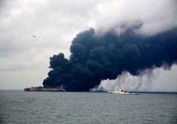 تعلل چین در اطفای حریق / علت نصب پرچم پاناما روی نفتکش ایرانی