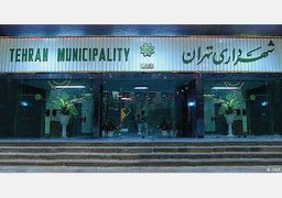 شهرداری تهران مردم را به نصب اپلیکیشن ماسک دعوت کرد