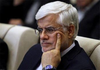 ۹ سال پیش نظر عارف درباره ریاست جمهوری احمدینژاد چه بود؟