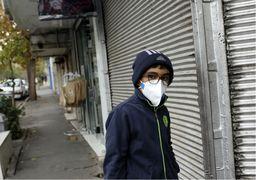 برای کاهش اثرات آلودگی هوا چه بخوریم؟