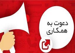 استخدام کارشناس بازرگانی در petrocsc در تهران
