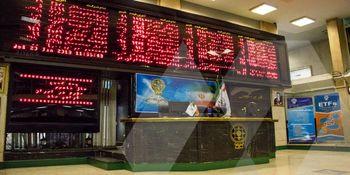 تغییر زمان معاملات چه تاثیری بر بورس می گذارد؟