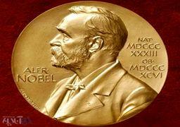 63 سالهها صدرنشین تاریخی جایزههای نوبل/ نکات خواندنی درباره جایزه مهم نخبگان جهان