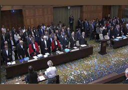 در جلسه امروز دادگاه لاهه چه گذشت؟