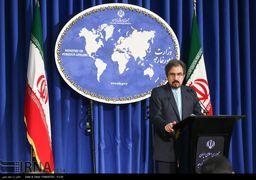واکنش ایران به اظهارات سخنگوی وزارت خارجه آمریکا