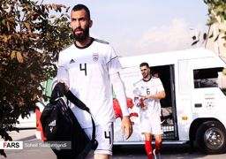 انتخاب شعار تیم ملی فوتبال در جام ملت ها