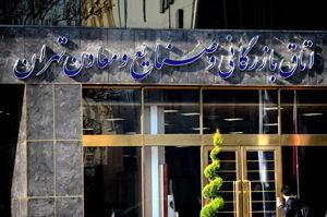 آغاز ماراتن جدید در روابط بین ایران و امارات