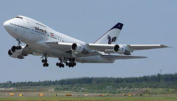 تا 3 روز دیگر 6 راه هوایی جدید باز میشود