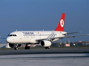 دلیل افزایش نرخ بلیت ترکیه چه بود؟