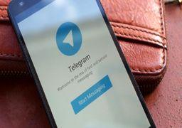 پیشنهاد رشوه نهادهای آمریکایی به تلگرام