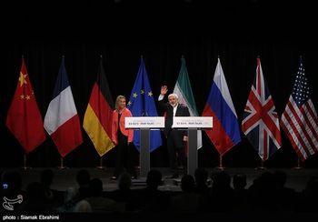 ظریف و موگرینی: این یک توافق خوب است