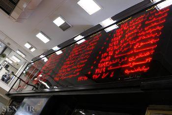 افزایش محدودیت حجمی در برخی از نمادهای بازار فرابورس
