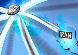«ترامپ» ارتباط ایران با شبکه «سوئیفت» را قطع نمیکند؟