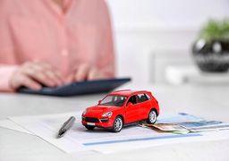 چرا قیمت بیمه بدنه خودرو متفاوت است؟