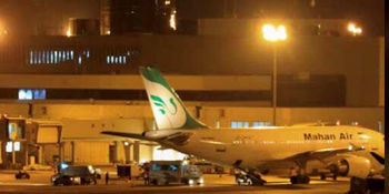 سکوت ارتش های آمریکا و اسرائیل در زمینه مزاحمت برای هواپیمای ایرانی