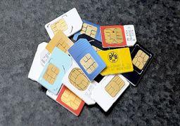 آمار سیم کارتهای غیر فعال در کشور