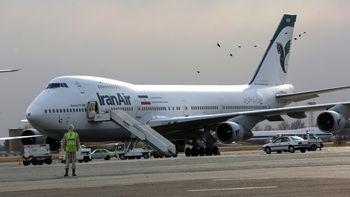 اتفاق عجیب در فروش بلیت هواپیما به خارجیها
