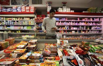 تشخیص مواد خطرناک در مواد غذایی با کمک فناوری