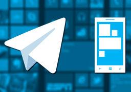 پاسخ مدیران تلگرام به شروط ایران