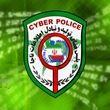 توصیه پلیس در مورد حساب بانکی و سیمکارت اجارهای