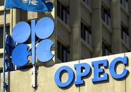 مثلث برمودای بازار نفت اوپک