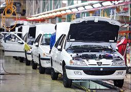 پیشبینی تولید خودروسازان در سال 96