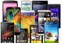 راهنمای خرید بهترین موبایلهای میان رده در بازار ایران + قیمت و عکس