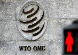فرانسه و اتحادیه اروپا خواهان اصلاح ساختار سازمان تجارت جهانی شدند