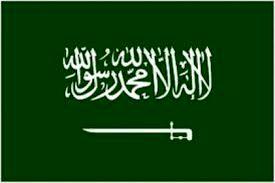 اقدام جدید عربستان در مرزهای عراق