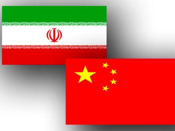 ایران فاکتوری مهم در تقویت جایگاه چین در عرصه بین المللی