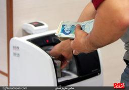 دور زدن نرخ سود بانکی با منوهای «ویژه»