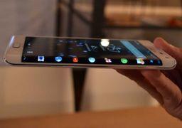 گوشی های هوشمند در معرض یک تهدید امنیتی بزرگ