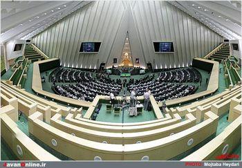 مخالفت مجلس با گرانی دوباره حاملهای انرژی