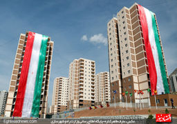جدیدترین اخبار از تحویل واحدها در مسکن مهر پردیس