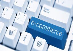 اعلام رتبهبندی کشورها در تجارت الکترونیک؛ ایران در چه رتبهای قرار گرفته است؟+جدول