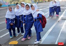 آخرین وضعیت تعطیلی مدارس در 21 بهمن