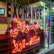 متهم اصلی  افزایش نرخ ارز کیست؟