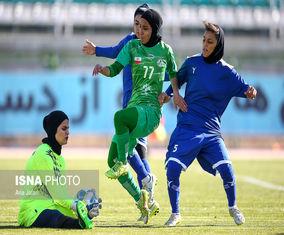 هفته دوم لیگ برتر فوتبال زنان