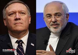 وزرای خارجه ایران و آمریکا همزمان به سنگاپور میروند